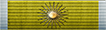 File:Distinctive Service Ribbon.png