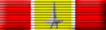 UFSA BranchName Award yellow.png