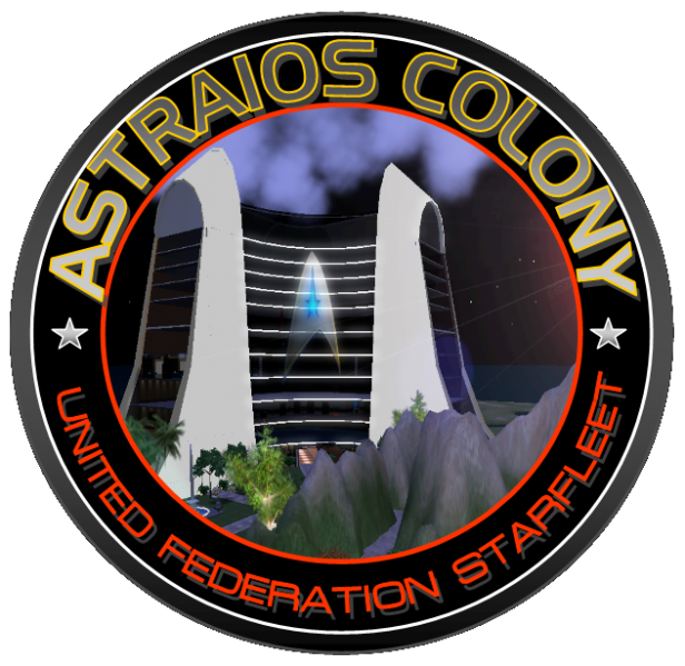 File:Astraios Logo.png
