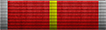 Christopher Pike Medal of Valor