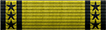 Tactical Excellence Ribbon